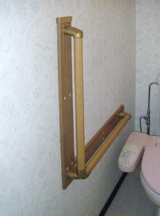 【住宅改修】トイレの手すり設置